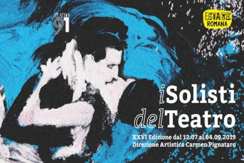 I Solisti del Teatro: musica, prosa e danza allo storico Festival dell'estate romana