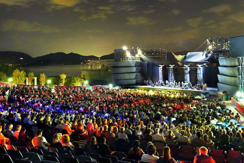 Gran Teatro Giacomo Puccini