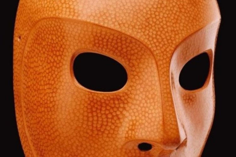 Museo Internazionale della Maschera