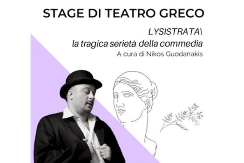 Lysistrata - La tragica serietà della commedia: workshop di teatro greco