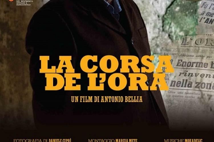 In anteprima a Palermo il film sulla storia del giornale antimafia 'L'Ora'