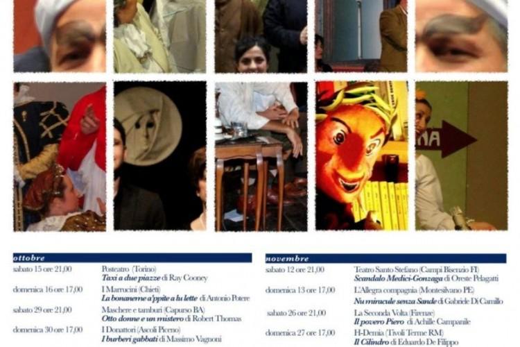 Premio Teatrale Nazionale 'Serafino Aquilano 2011' per il teatro amatoriale