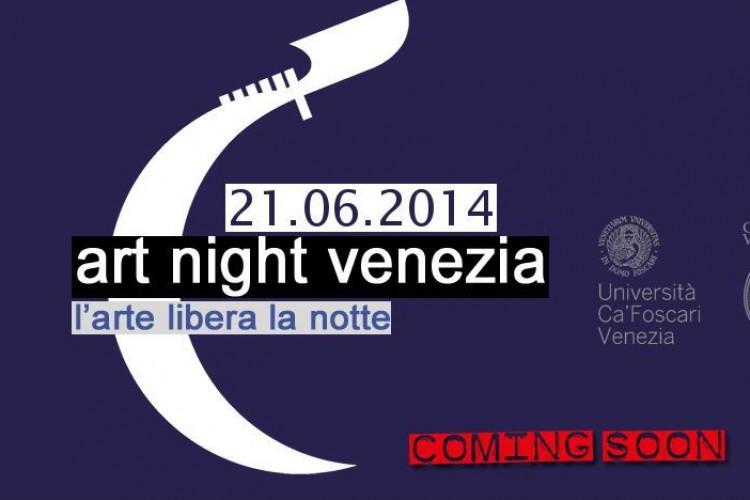 Venezia: la lunga notte di arte, cultura e passione